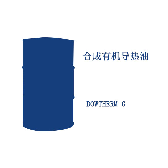 DOWTHERM G