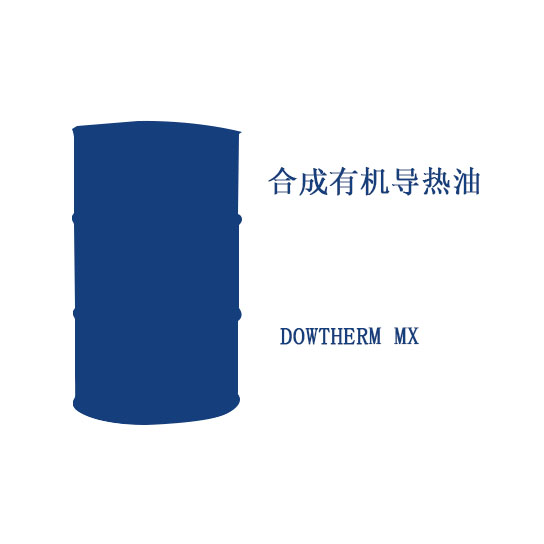 DOWTHERM MX